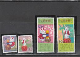Japon 1998 Yvert  2485 à 2488 ** Neufs Sans Charnière  - Nouvel An - Année Du Lièvre - Nuovi