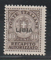 LIBYE - Timbre Exprès N°13 * (1941) - Libya