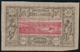 COTE DES SOMALIS 1894-900 * - Nuovi