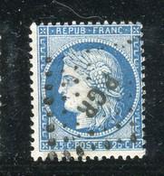 Superbe N° 60 - Cachet Ambulant P GR - 1871-1875 Cérès
