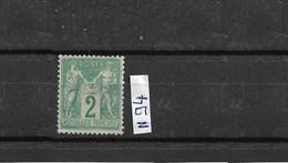 Sage N 74  NEUF ** Vert  Côte 175 Euros Voir Photos - 1876-1898 Sage (Type II)