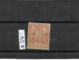 Sage N 94  NEUF ** Orange  Côte 180 Euros Voir Photos - 1876-1898 Sage (Type II)