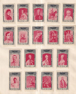 Austria Österreich Poster Stamps Vignette Empire Group - Unused Stamps