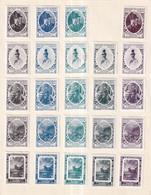 Austria Österreich Poster Stamps Vignette Empire Group - Neufs