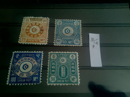 4 Stamps, Korea, *, Michel 1 -5, 4  From 5 Stamps, Price: 30,0 Eur; - Korea (...-1945)