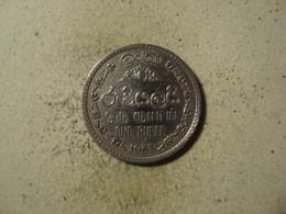 MONNAIE SRI LANKA 1 RUPEE 1963 - Sri Lanka