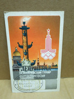 KARAGANDA (Kazakhstan) Carte Radio Amateur Illustrée Jeux Olympiques Moscou - Kazakhstan