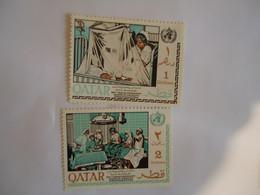 QATAR   MNH   STAMPS  ANNIVERSARY - Qatar