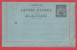 TUINISIE CARTE LETTRE EXPRESS 30C NOIR SUR VERT REGENCE DE TUNIS - Covers & Documents