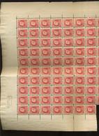 212** Montenez. 75c Rouge. Morceau Feuille = 79 Tp Cote 31,50 €. - Full Sheets