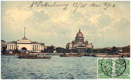 RUSSIE - SAINT-PETERSBOURG - Cathédrale D'Isaac Et L'amirauté - Russia