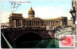 RUSSIE - SAINT-PETERSBOURG - Cathédrale De Kazan - Russia