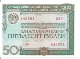 RUSSIE 50 ROUBLES 1982 Certificat Of Loan - Russia