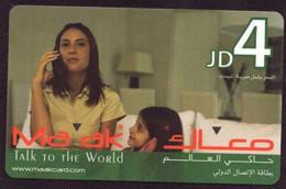 TK -  N03452 JORDAN - Prepaid - Jordan