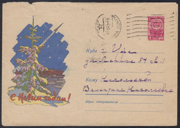 1782 RUSSIA 1961 ENTIER COVER Used NEW YEAR NOUVEL AN BONNE ANNEE NOUVELLE NEUE JAHR SPACE ESPACE ROCKET USSR Mailed 357 - 1960-69
