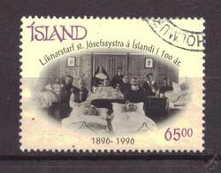 IJsland / Iceland / Island 854 Used (1996) - Gebraucht