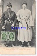 Type Du Caucase Les Habitants Du Grousie - Russia