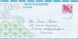 Entier Aerogramme 90 Circulé 21/5/97- De ... JAPAN  à  F - 67 - Pfaffenhoffen - Aerogramas