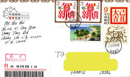 China / Chine 2009, Nice Beach / Belle Plage / Buffalo / Buffle / Circulated Stationery - Environment & Climate Protection
