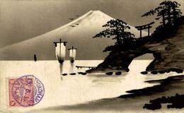 YOKOHAMA  VIA SIBERIA A ENGLAND 1912  JAPON JAPAN - Autres