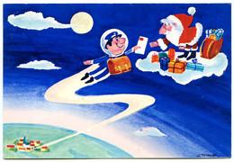 Illustration Jacques TULOUP - Carte Réponse De La Poste Aux Lettres Au Père Noël 1972 - Sonstige