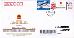 China 2021 The Opening Of Fourth Session Of 13th NPC Of PRC  ATM Label Stamps Entired Commemorative Covers(2V) - Omslagen