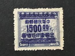 ◆◆◆CHINA 1949  Gold Yuan Surch, Revenue Stamps   , SC#934  ,   $1,500. On $50   NEW   AB4702 - 1912-1949 Republik