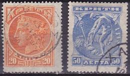 CRETE 1901 Cretan State 20 - 50 L. In New Colours Complete Used Set Vl. 20 / 21 - Crete