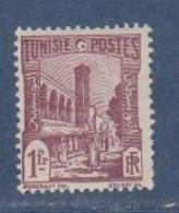 TUNISIE     N°  YVERT  :  137   NEUF AVEC  CHARNIERES      ( CH  2 /31 ) - Neufs