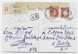 ENTIER 1FR20 PETAIN CP DEFAUT + 3FR REC AR PARIS 19.5.1943 POUR ANTIBES AU TARIF - 1941-42 Pétain
