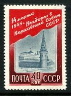 Russia 1954 Mi 1694 MH * - Unused Stamps