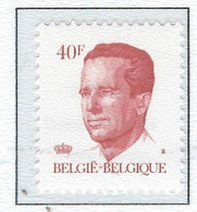 COB  2136P5a  MNH  Gomme Blanche - Unused Stamps