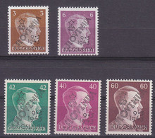 JUGOSLAVIA [Slowenien] MiNr 0017 Ex ( **/mnh ) [01] - Autres