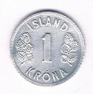 1 KRONA 1978  IJSLAND /2885// - Iceland