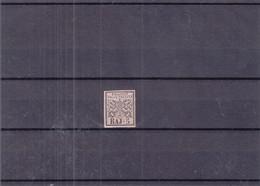 Italie - Eglise - Yvert 6 *  - Valeur 125 Euros - Stato Pontificio