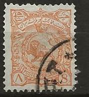 Iran, Postes Persanes N°93 - Irán