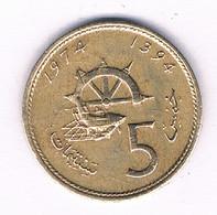 5 SANTIMAT 1974 MAROKKO /2893/ - Morocco