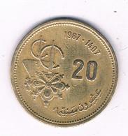 20 SANTIMAT 1987  MAROKKO /2894/ - Morocco