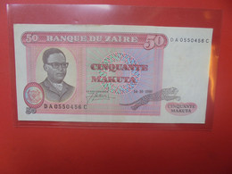 ZAIRE 50 MAKUTA 1980 Circuler - Zaire
