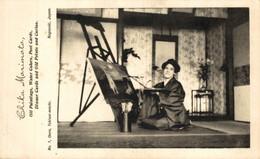 CHIKA MARIMATA ARTIST NAGASAKI  JAPON JAPAN - Autres