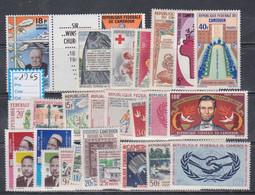 Cameroun  Année Complète 1965 XX Poste 392 à 412, Poste Aérienne 64 à 69, Les 27 Valeurs Sans Charnière, TB - Kamerun (1960-...)