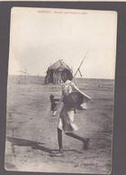 Ethiopie Djibouti / Un Somali Armé Fuyant Au Désert / Dim 9x14 Cm / Verso Vierge Non Imprimé CP - Ethiopia