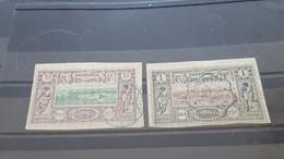 LOT538559 TIMBRE DE COLONIE COTE DE SOMALIS OBLITERE - Used Stamps