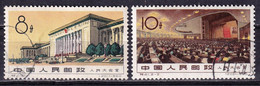 """China 1960 Completion Of """"Great Hall Of The People's """" 2v CTO - Usados"""