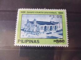 PHILIPPINES  YVERT N°1603 C - Filippine