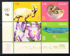 2017 United Nations Vienna CITES Flowers Lizard Complete Block Of 4 MNH @ BELOW FACE VALUE - Nuevos