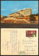 Ethiopia ADDIS ABABA Africa Hall Nice  Stamp  #32802 - Ethiopia
