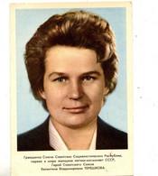 Carte Russe Portrait De ??? - Zonder Classificatie