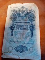 Billet De Banque Russie Impériale 1909 - Russia