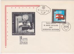 FDC Ö-1965 - Mi 1197 (5) , Österreich 10 Jahre Mitglied Der Vereinten Nationen , SST Wien 101 - FDC